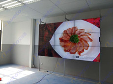 上海凯波特种线缆厂—9台艾维图46寸拼接显示屏应用案例