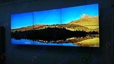 贵州麻阳河国家级自然保护区6台艾维图55寸液晶拼接屏应用案例
