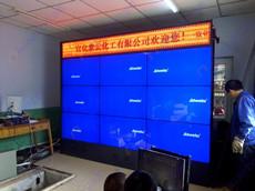 张家口宣化紫云化工9台艾维图46寸高清大屏幕系统应用案例