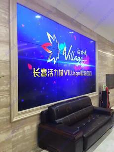 长春活力城Village购物中心Aiweto9台55寸3.5mm液晶拼接案例