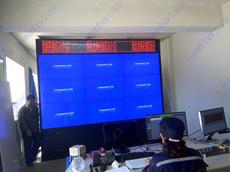 山东招远龙海民爆有限公司9台Aiweto46寸液晶拼接屏应用案例