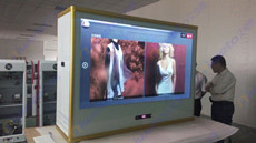 河南郑州六福珠宝采购艾维图5台70寸透明展柜