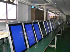 黑龙江佳木斯390台32寸46寸楼宇广告机应用案例