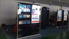 云南红河日报98台艾维图55寸双屏触摸一体机应用案例