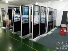 中共常熟市市委宣传部采购艾维图198台55寸立式广告机
