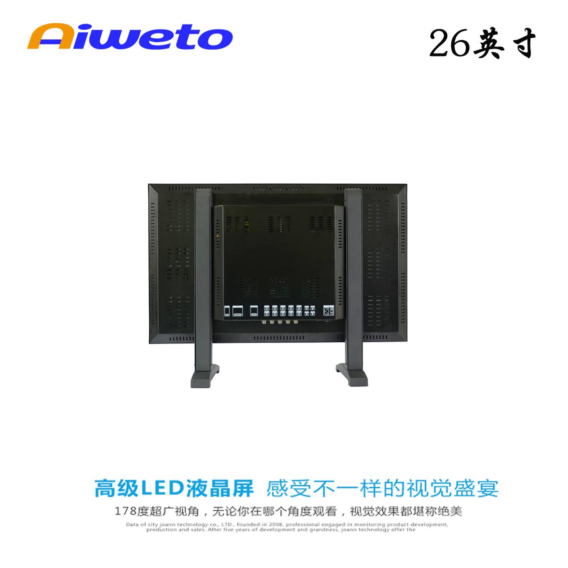26寸LCD液晶监视器