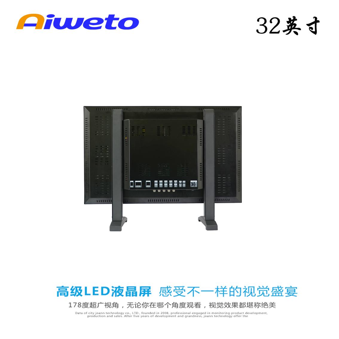 32寸LED液晶监视器