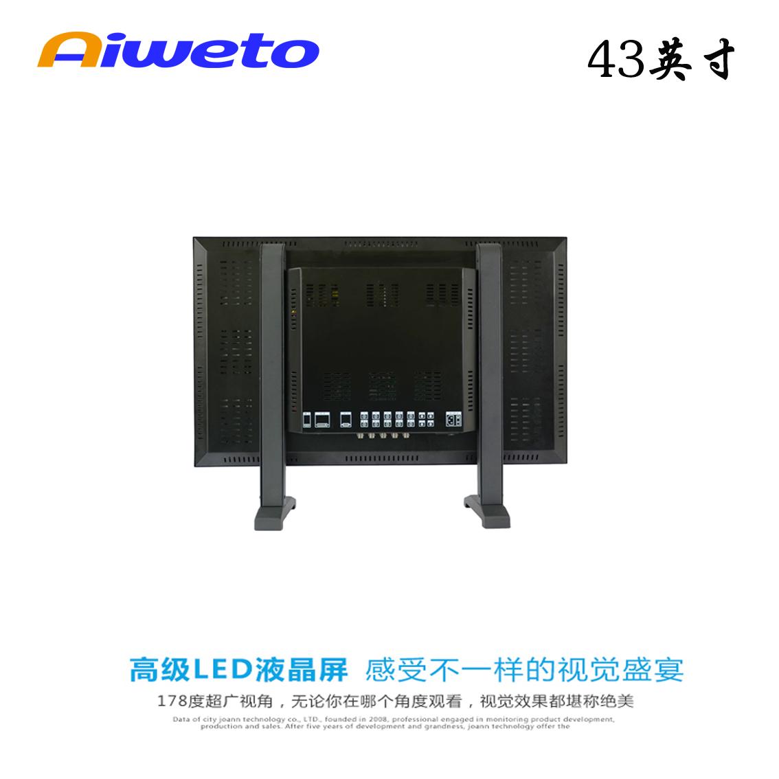43寸液晶监视器