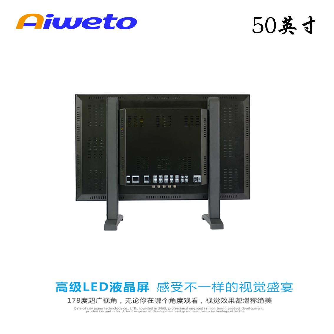 50寸液晶监视器
