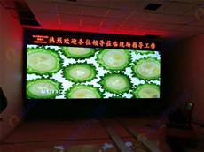 艾维图8套60寸DLP激光无缝大屏幕用于河南洛阳某煤炭集团监控室
