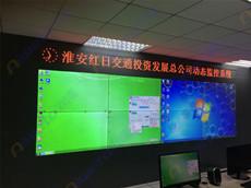 淮安红日交通投资发展总公司应用艾维图55寸液晶拼接显示屏方案