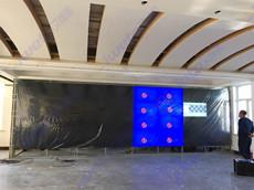 辽宁阜新市丰源给水设计院采用艾维图47寸高清液晶拼接大屏