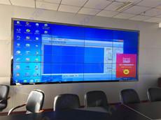艾维图12台46寸液晶拼接屏为辽宁阜新兴水大厦保驾护航