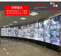 液晶拼接屏厂家众多 中国.深圳成主要生产基地