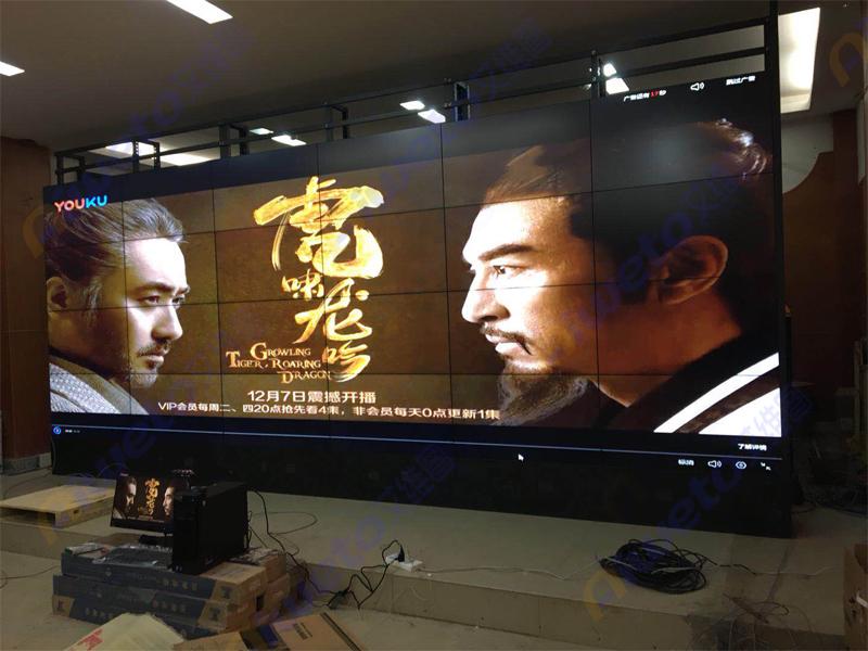 艾维图24台46寸高清液晶拼接屏项目:四川阿坝州若尔盖县藏区信息化工作平台