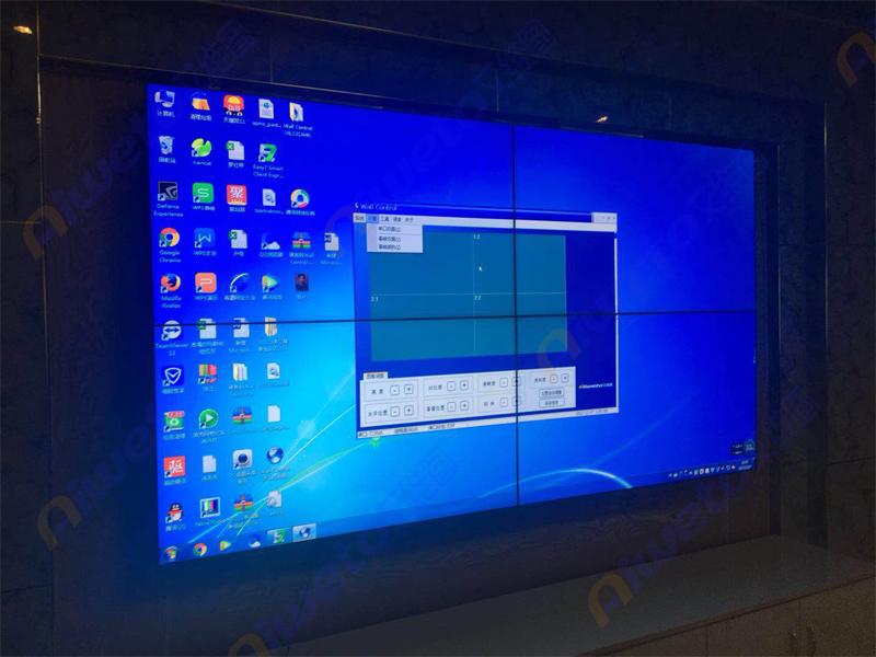 艾维图46寸3.5mm拼接屏进驻:阿坝州若尔盖县唐克镇信息化建设平台
