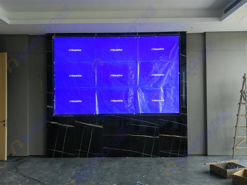 Aiweto系列9台55寸高清液晶拼接屏进驻:温州青山控股集团会议室