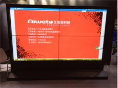 【广州触摸拼接屏】落地式触摸55寸拼接屏产品应用广州鸿威展会集团展厅