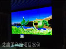 【江西拼接屏厂家】艾维图液晶拼接大屏幕系统进驻江西省南昌市高速公路有限公司