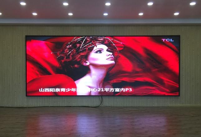 LED显示屏室内全彩舞台酒吧广告屏幕、会议p2p2.5p3p4p5电子屏花屏有哪些原因?