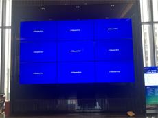 【重庆售楼处LED屏幕】重庆市北碚区金科.集美嘉悦售楼中心采用艾维图65寸LCD液晶拼接屏产品